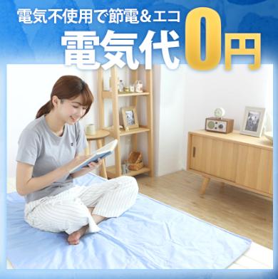 f:id:tachikawanohoshi:20170725201049p:plain