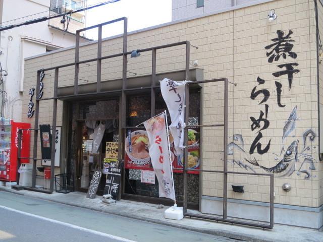 f:id:tachikawax:20160910171204p:plain