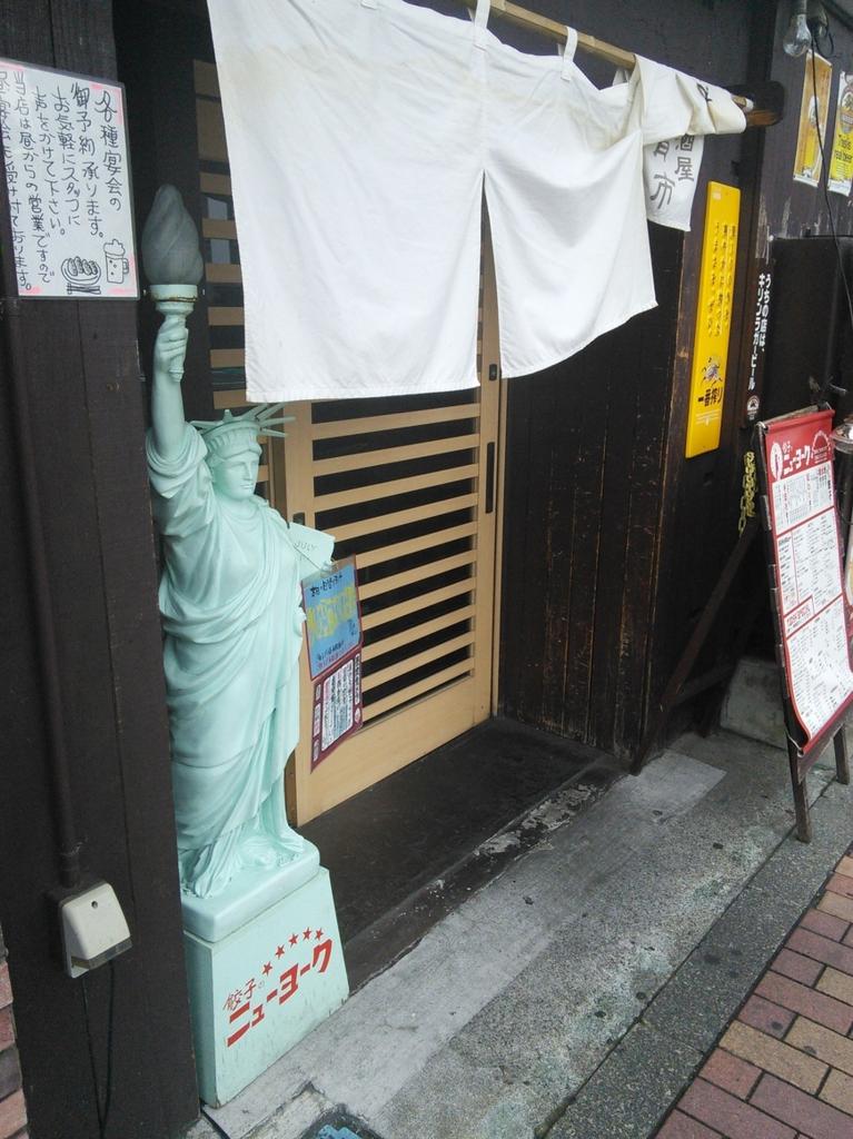 f:id:tachikawax:20160928223511p:plain