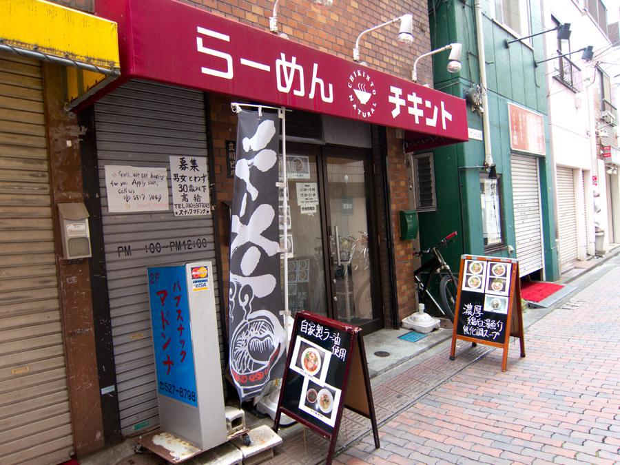 f:id:tachikawax:20161023224233j:plain