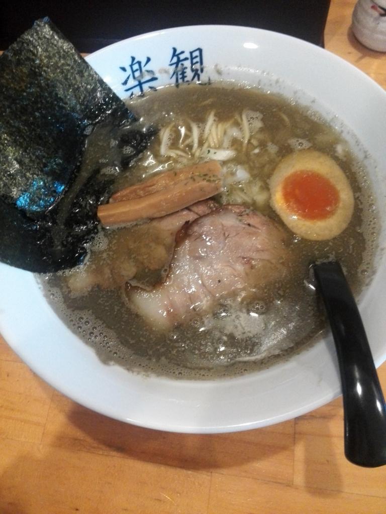 f:id:tachikawax:20161106221014j:plain
