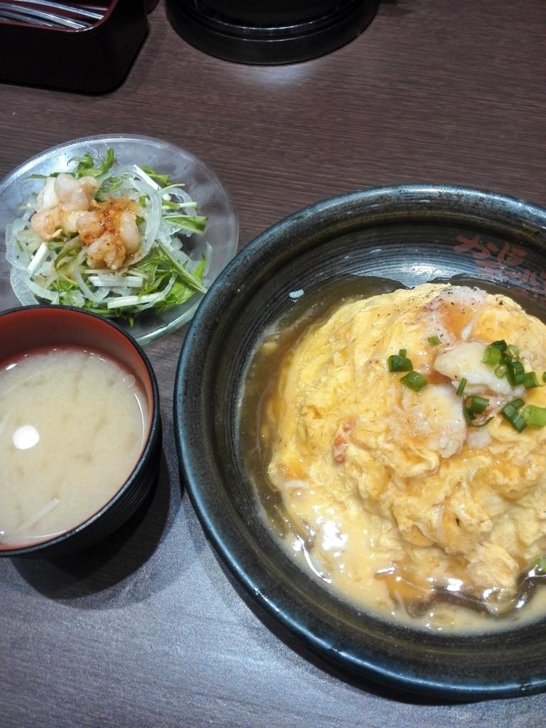 f:id:tachikawax:20161119102756j:plain