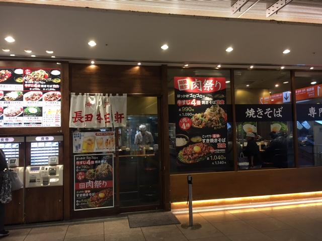 f:id:tachikawax:20161224220715j:plain