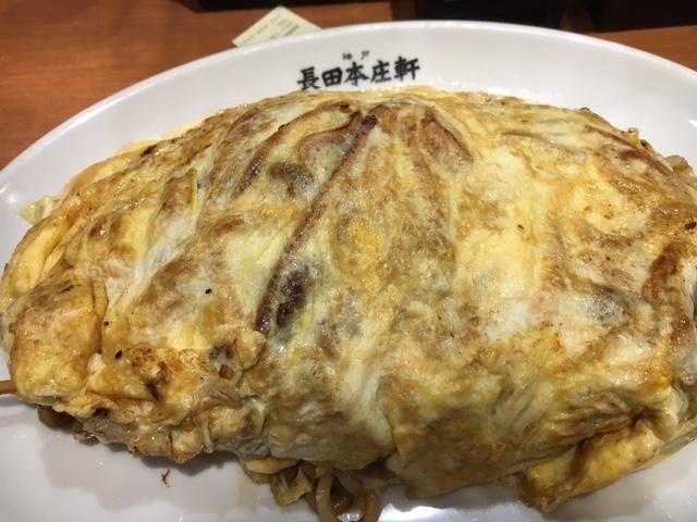 f:id:tachikawax:20161224221458j:plain