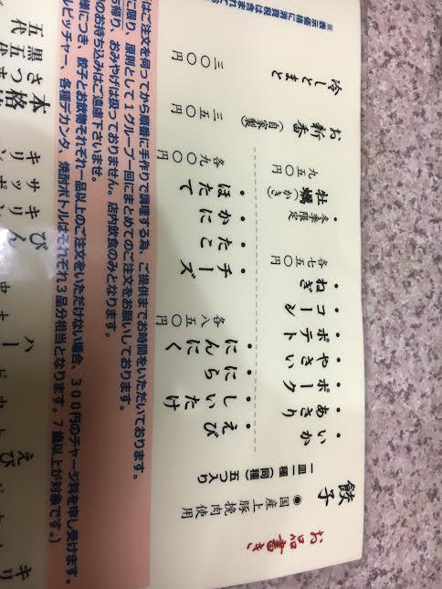 f:id:tachikawax:20170201130852j:plain