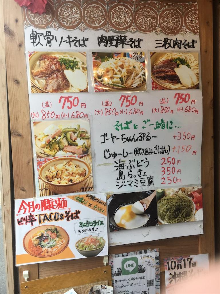 f:id:tachikawax:20170224134623j:image