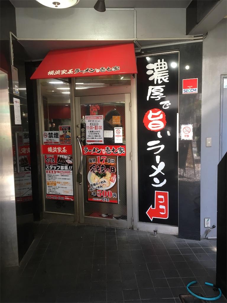 f:id:tachikawax:20170320083746j:image