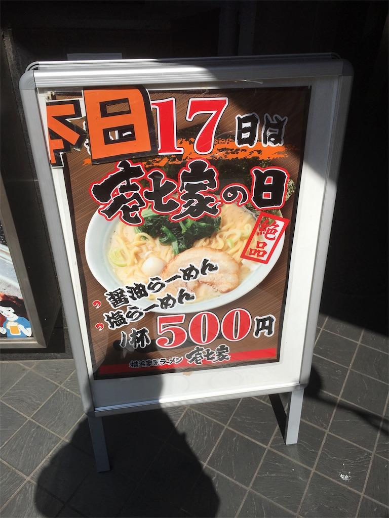 f:id:tachikawax:20170320083922j:image