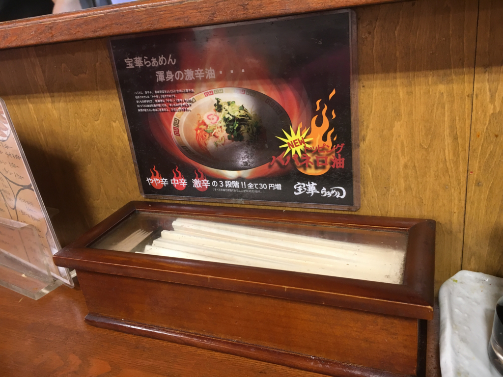 f:id:tachikawax:20170429135126j:plain