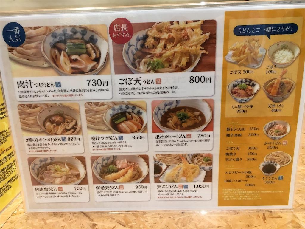 f:id:tachikawax:20170918194006j:image