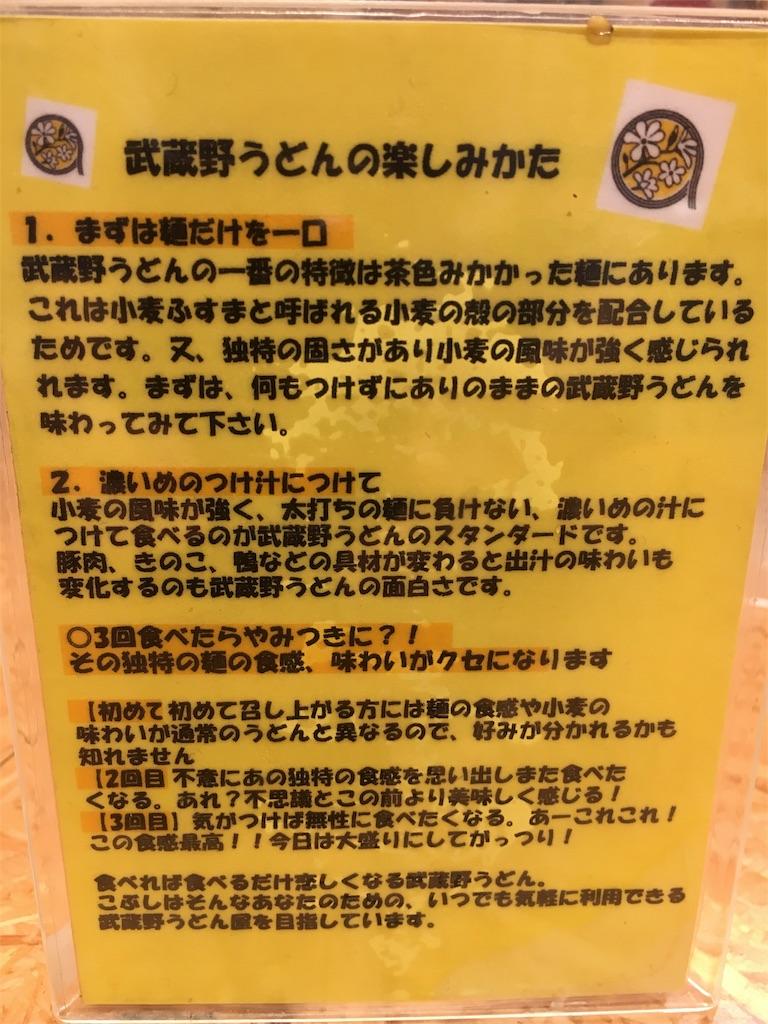 f:id:tachikawax:20170918194145j:image