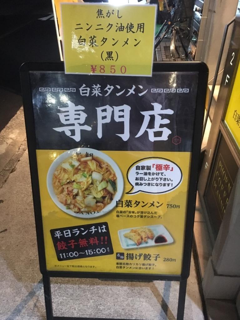 f:id:tachikawax:20171011222507j:plain