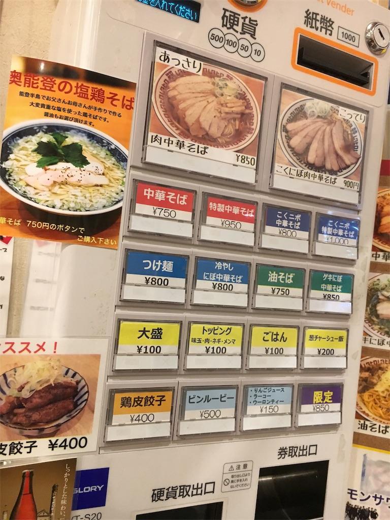 f:id:tachikawax:20171210201628j:image