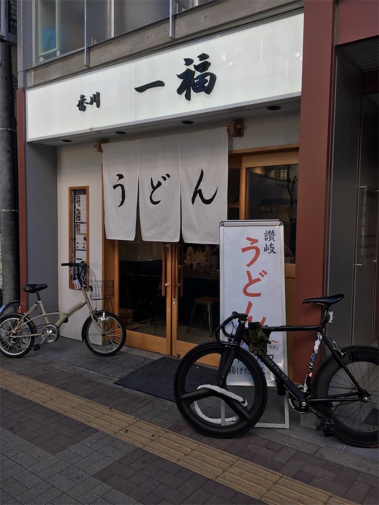 f:id:tachikawax:20180108200430j:image