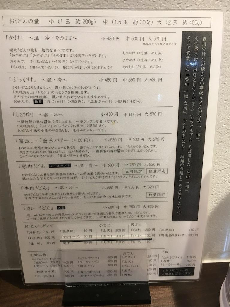 f:id:tachikawax:20180108200707j:image