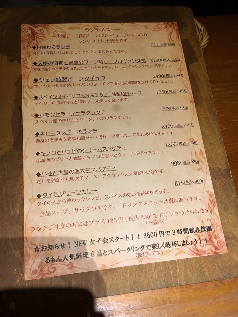 f:id:tachikawax:20180212223006j:image