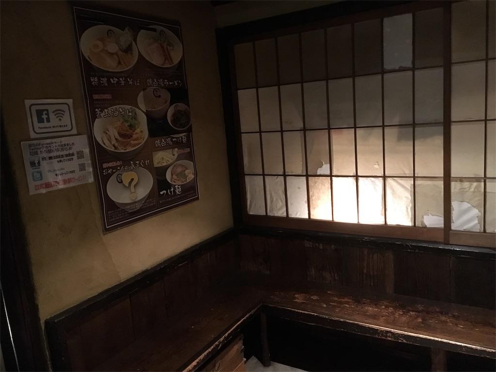 f:id:tachikawax:20180303133755j:image