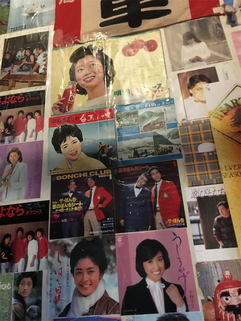 f:id:tachikawax:20180304230108j:image