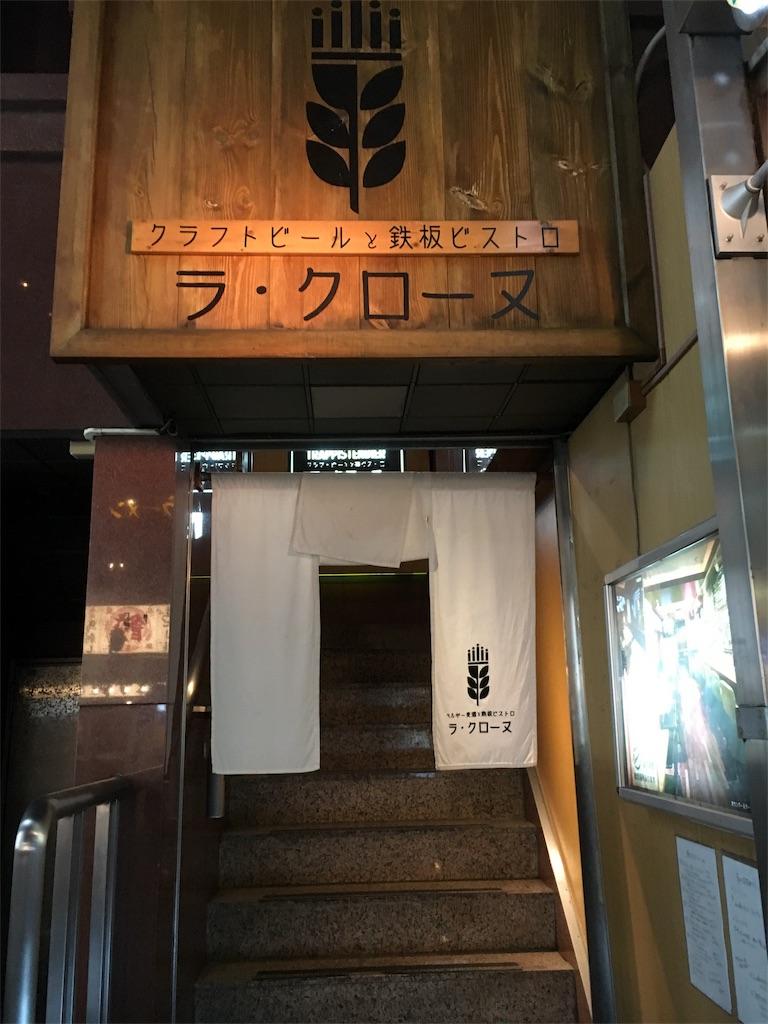f:id:tachikawax:20180318154309j:image
