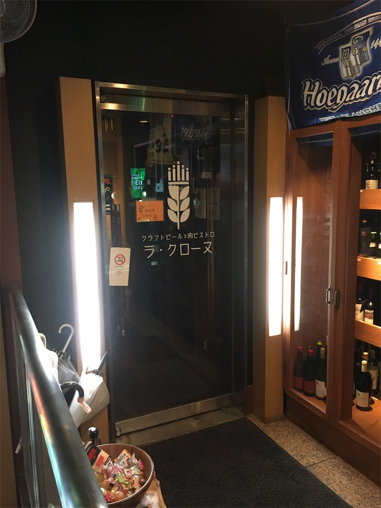 f:id:tachikawax:20180318154935j:image