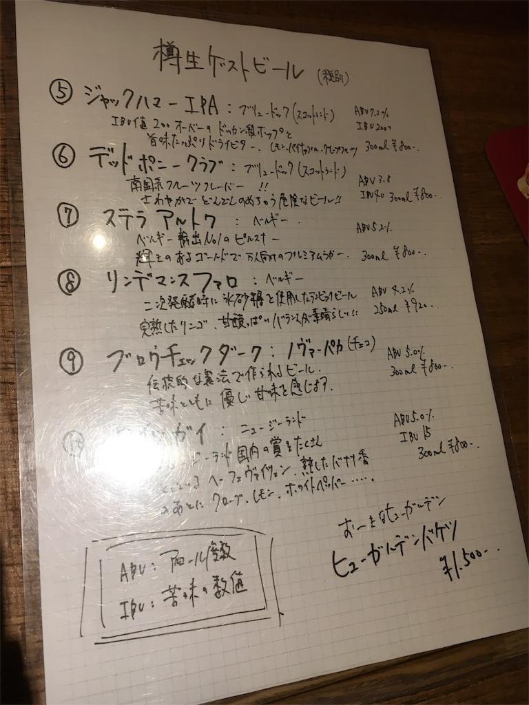 f:id:tachikawax:20180318155203j:image