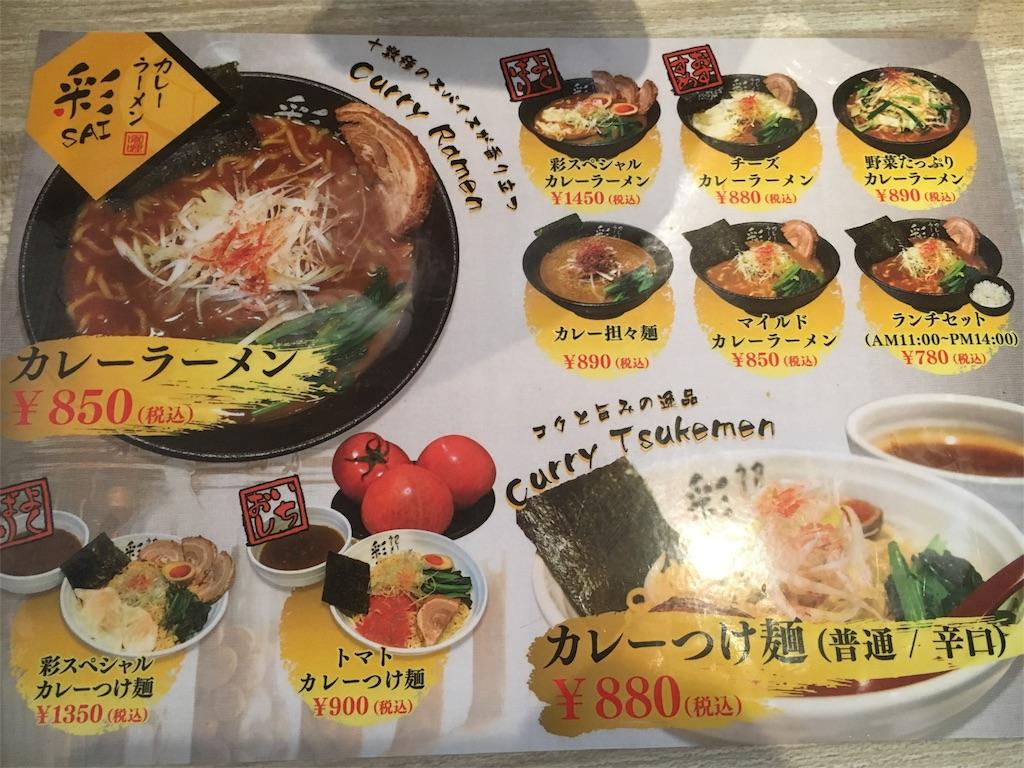 f:id:tachikawax:20180501172155j:image