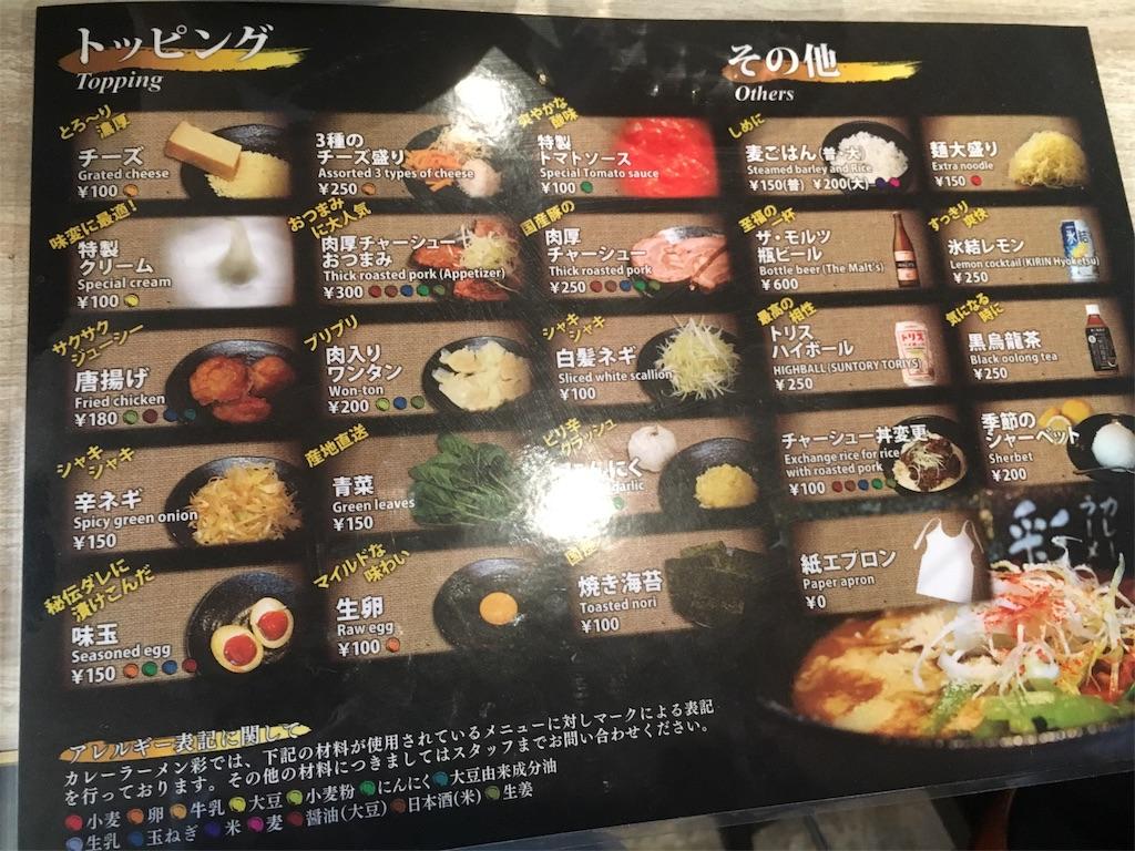 f:id:tachikawax:20180501172455j:image