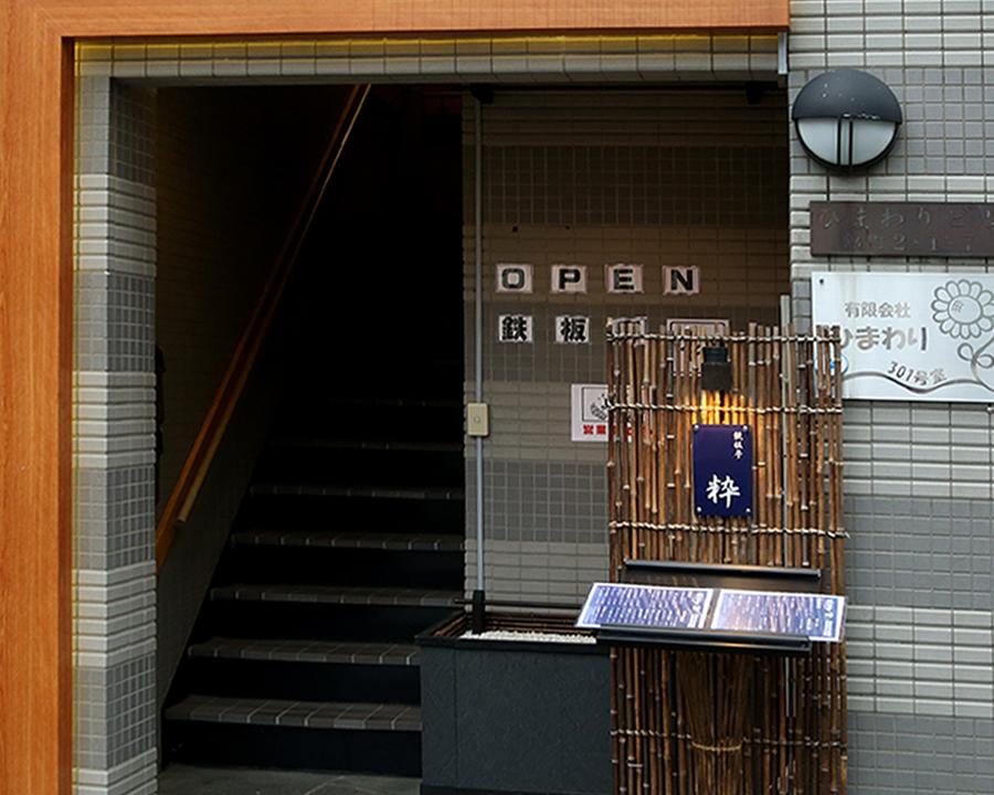 f:id:tachikawax:20180730162145j:plain
