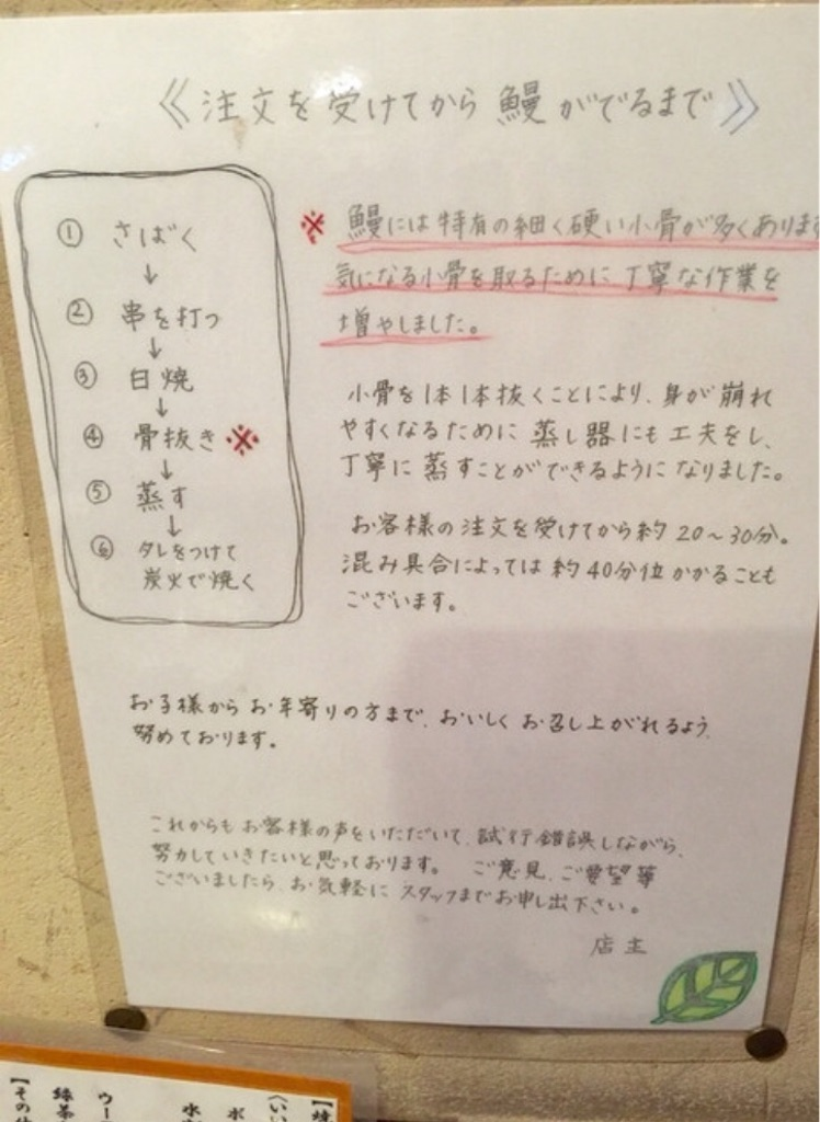 f:id:tachikawax:20180806162750j:image