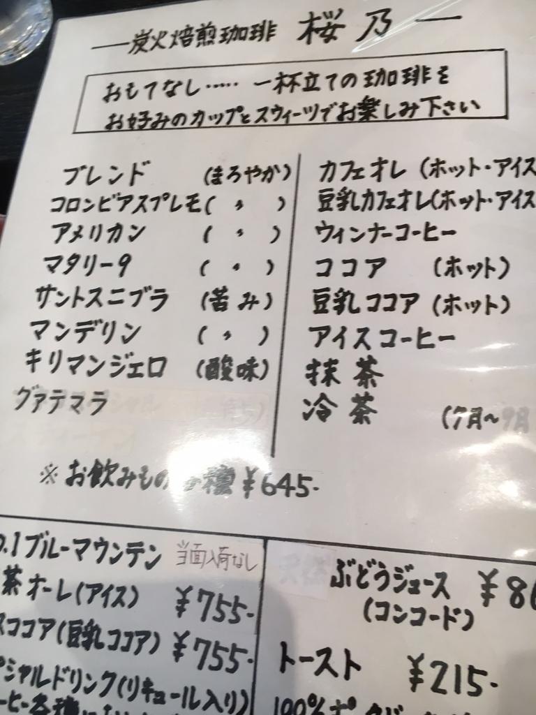 f:id:tachikawax:20181203130454j:plain