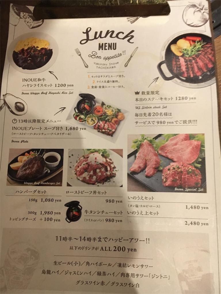 f:id:tachikawax:20181231152633j:image