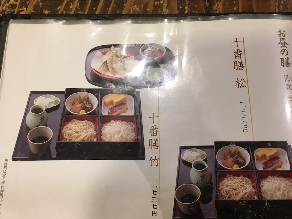 f:id:tachikawax:20190115162428j:image