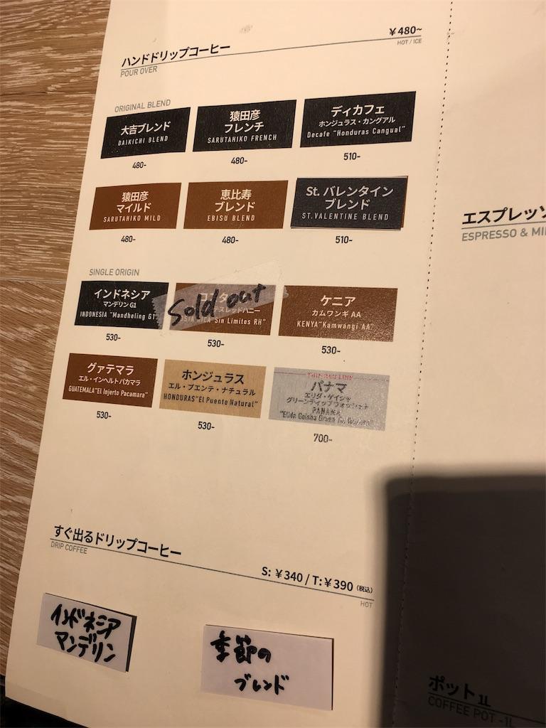 f:id:tachikawax:20190117210732j:image