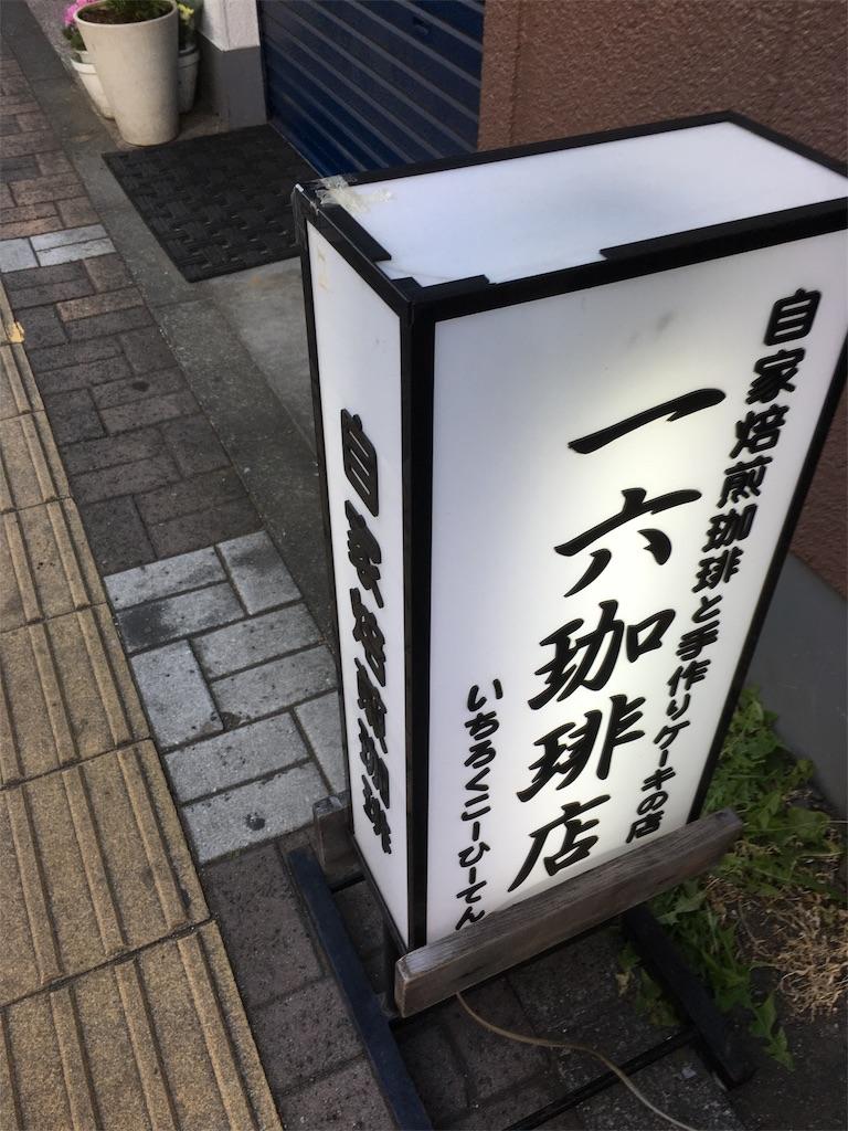 f:id:tachikawax:20190123141821j:image