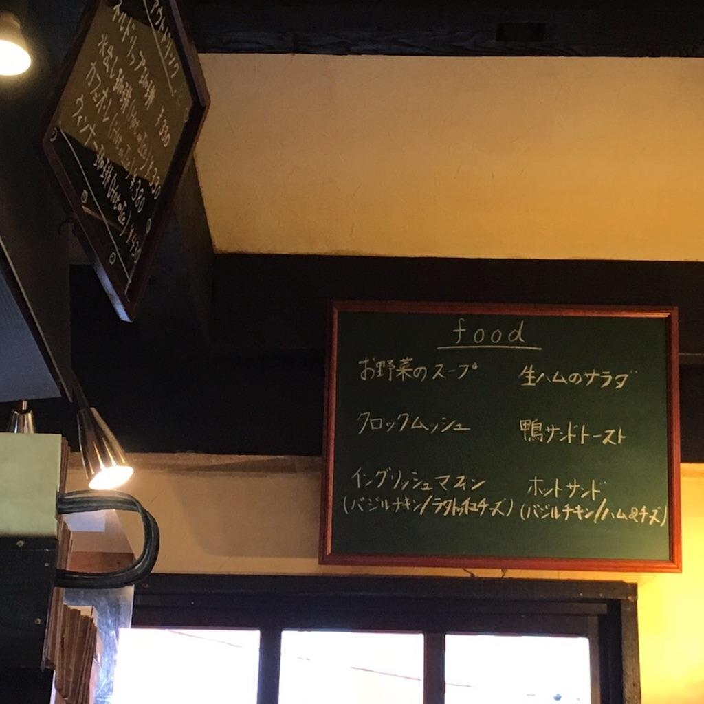 f:id:tachikawax:20190123174833j:image