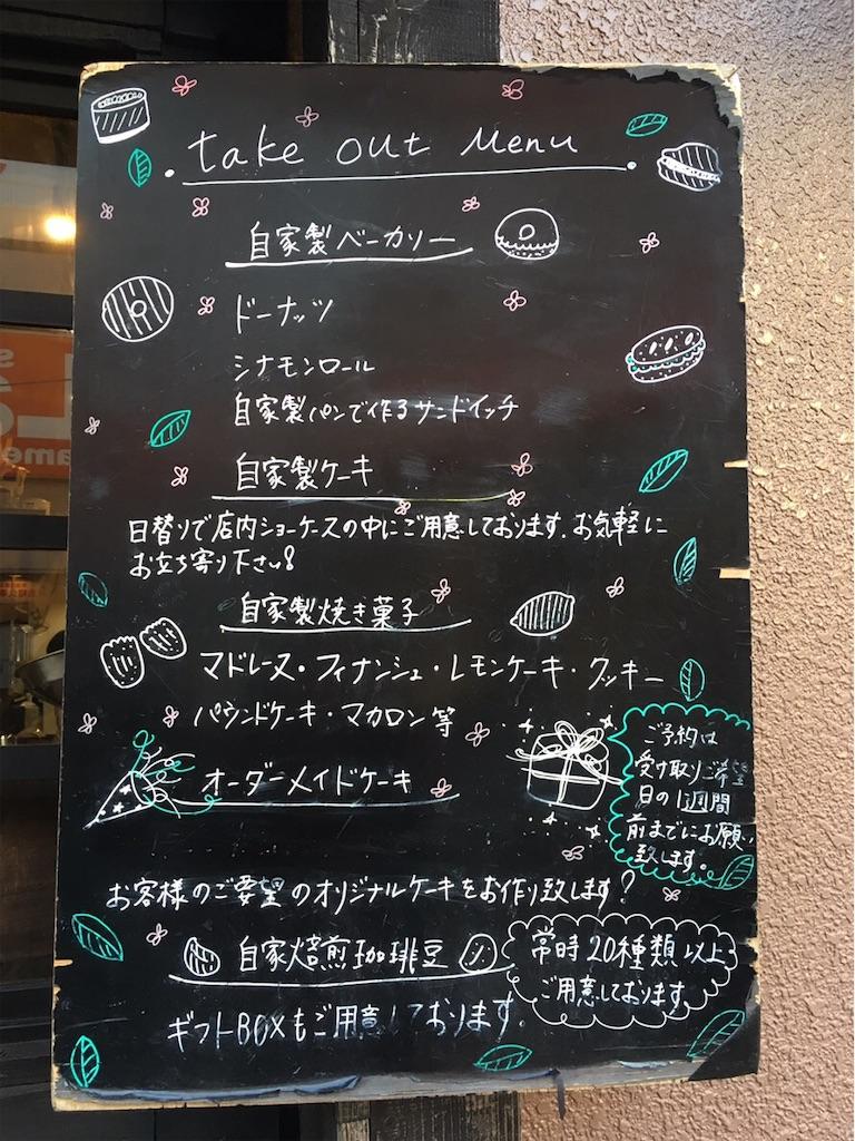 f:id:tachikawax:20190123174856j:image