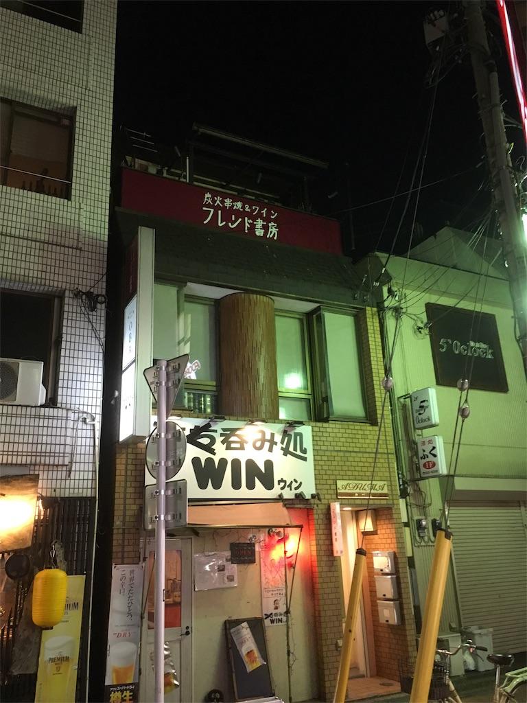 f:id:tachikawax:20190206200317j:image