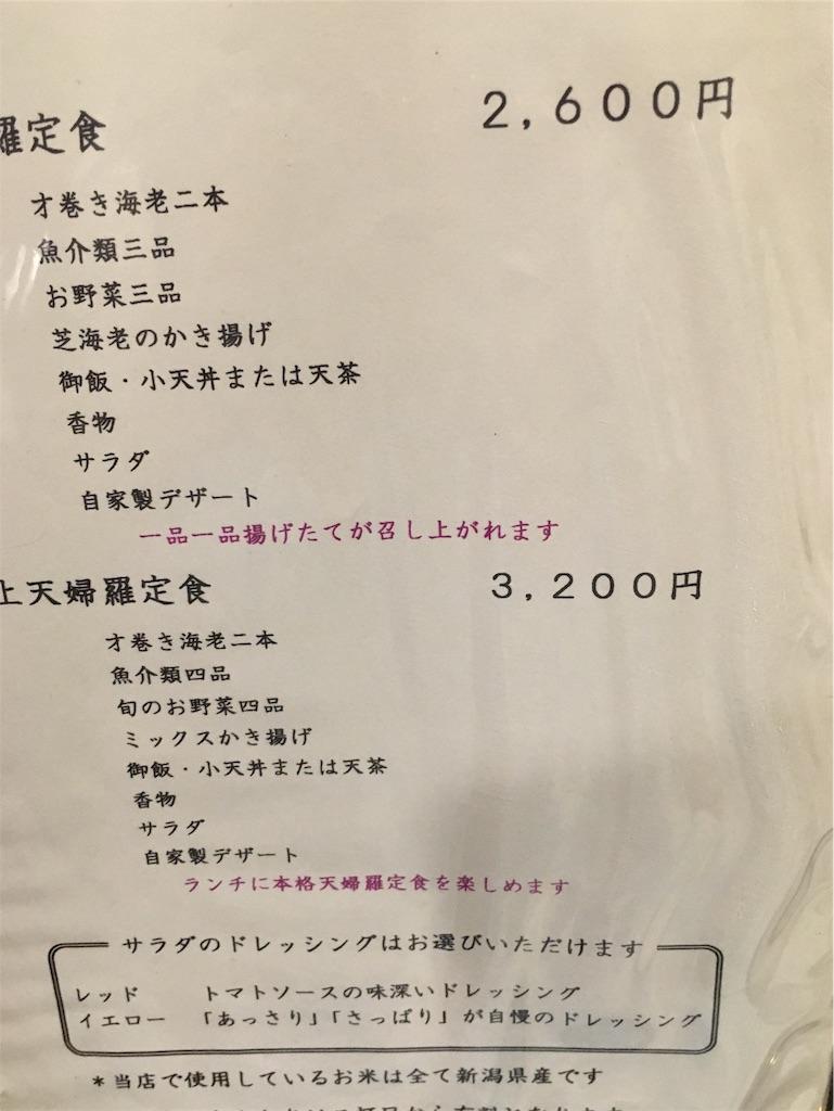 f:id:tachikawax:20190905124122j:image