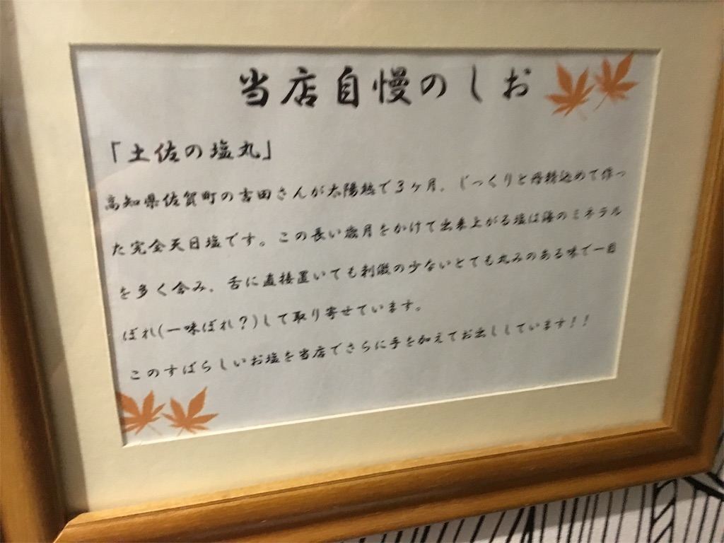 f:id:tachikawax:20190905140010j:image