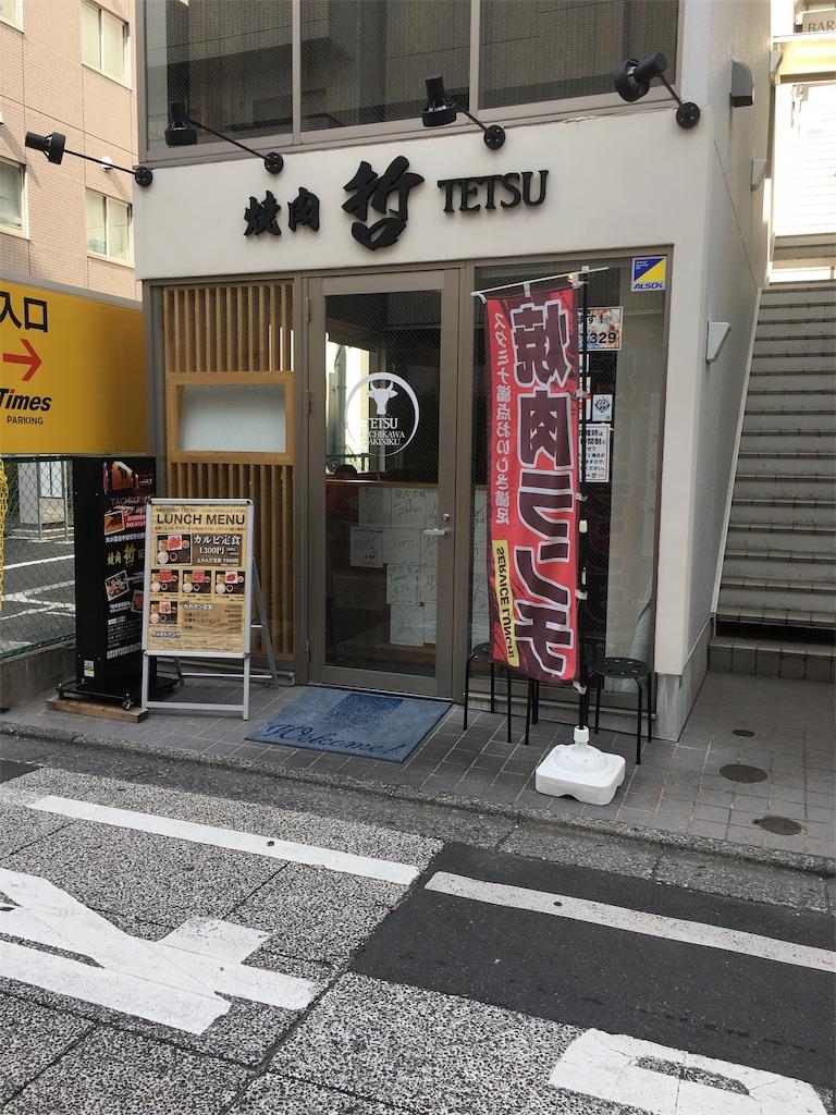 f:id:tachikawax:20191102140143j:image
