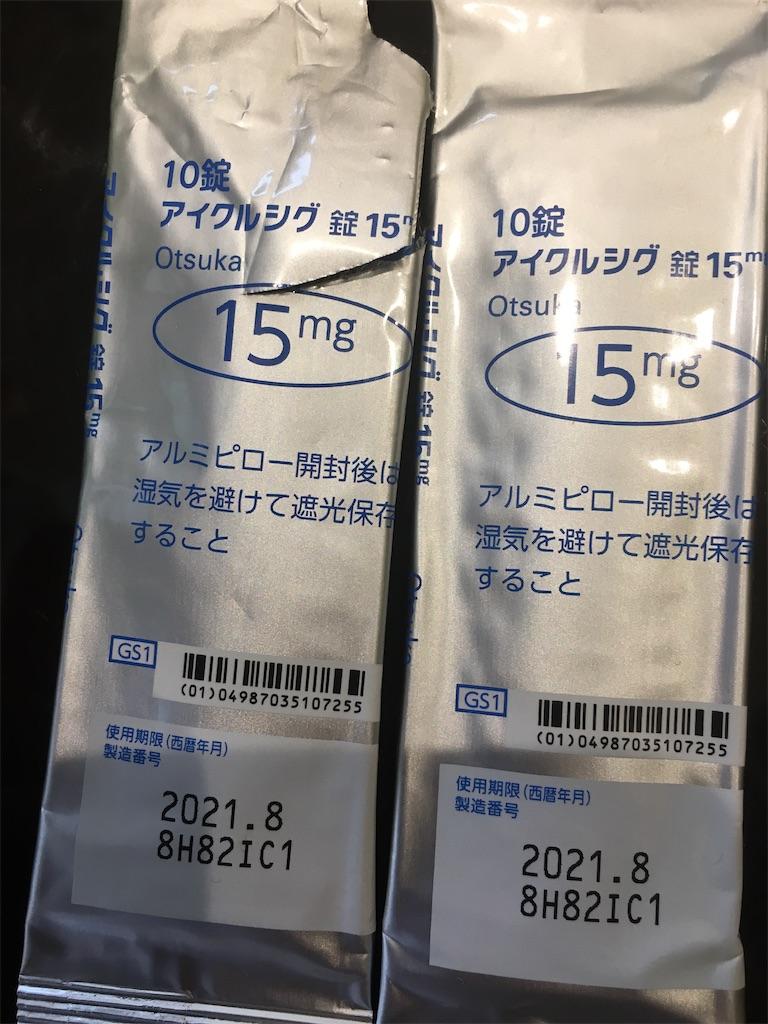 f:id:tachikawax:20200105205923j:image