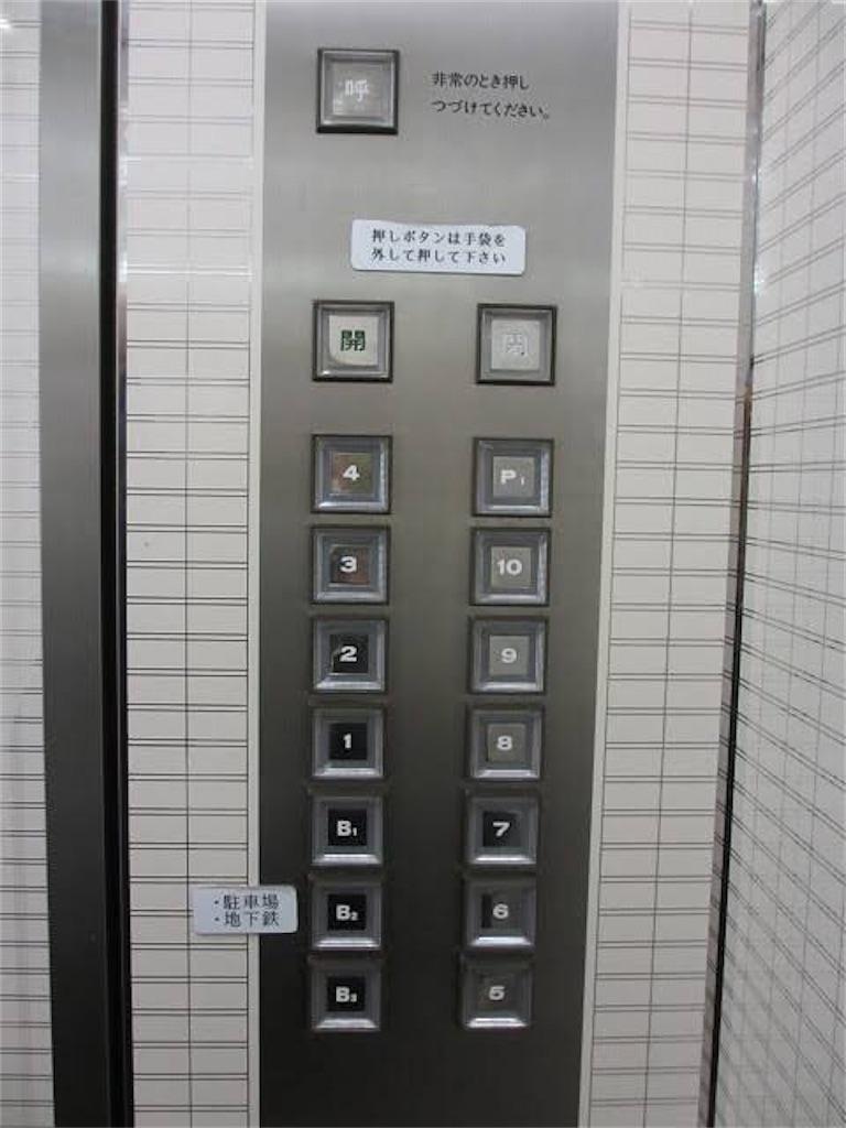 f:id:tachikawax:20200812105658j:image