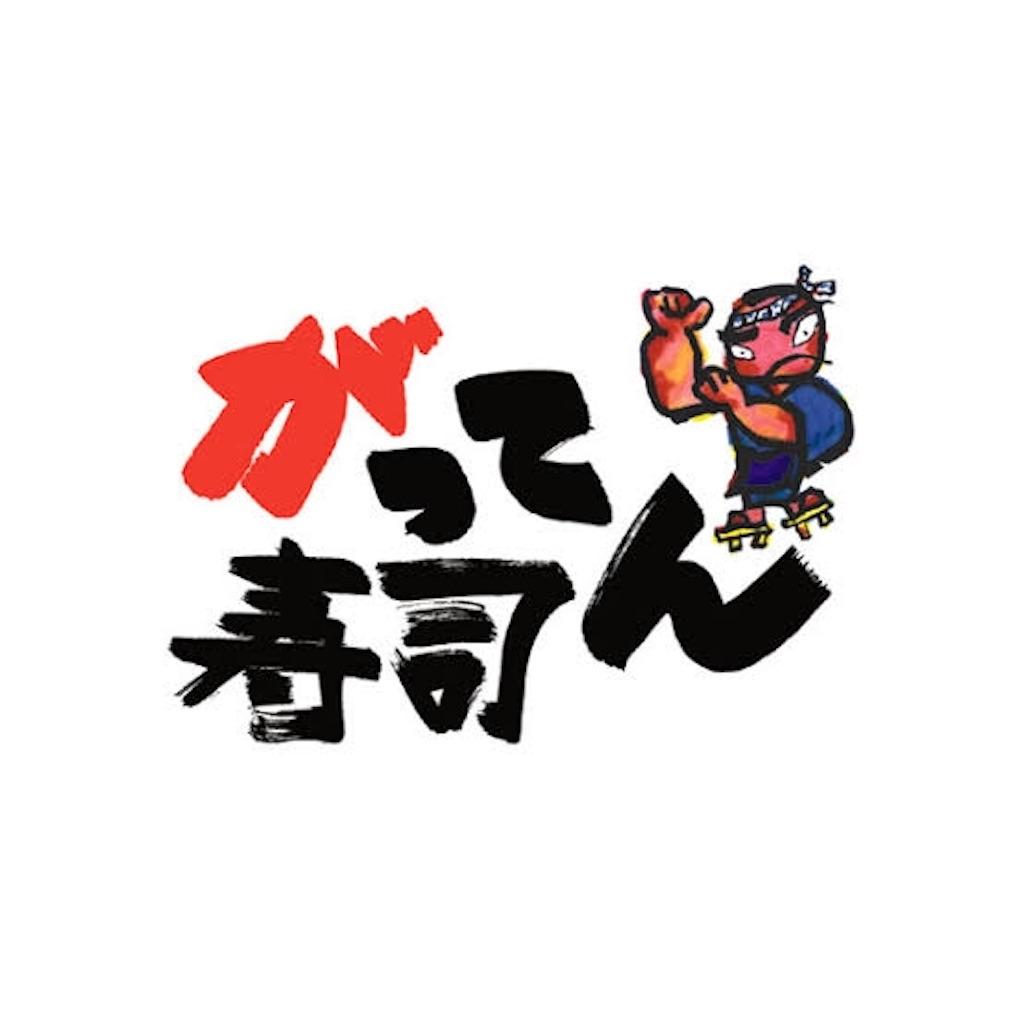 f:id:tachikawax:20200812105907j:image