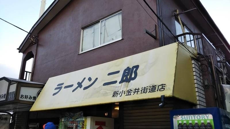 f:id:tachikaze168:20180909002843j:plain