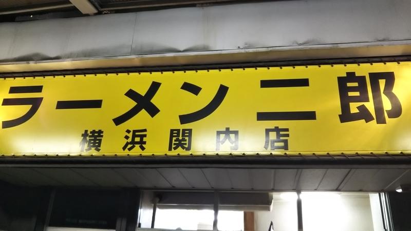 f:id:tachikaze168:20180917134839j:plain
