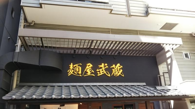 f:id:tachikaze168:20180924062218j:plain