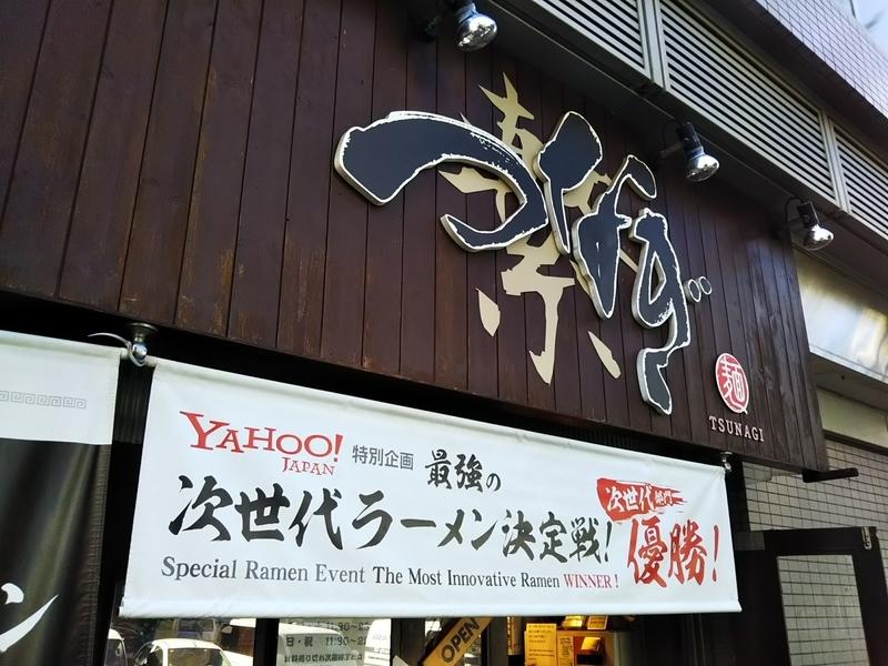 f:id:tachikaze168:20181030123421j:plain
