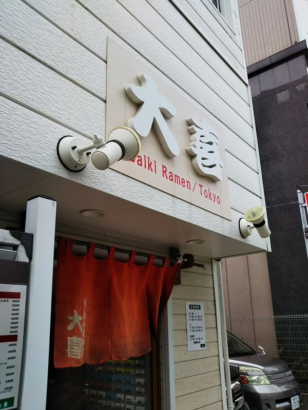 f:id:tachikaze168:20181114142145j:plain