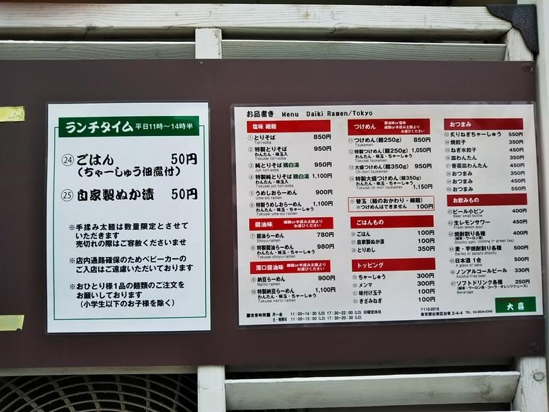 f:id:tachikaze168:20181114142149j:plain