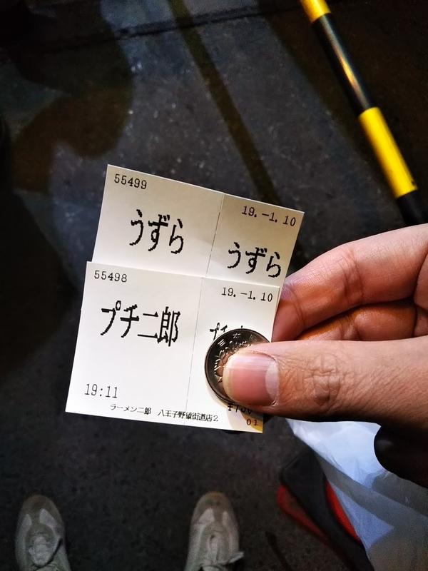 f:id:tachikaze168:20190110235059j:plain